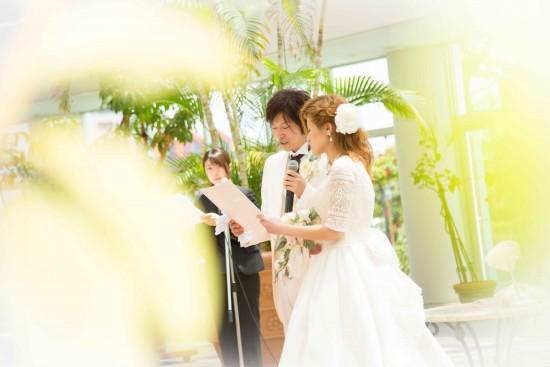 小さな結婚式なら富山県の名所おとぎの森で