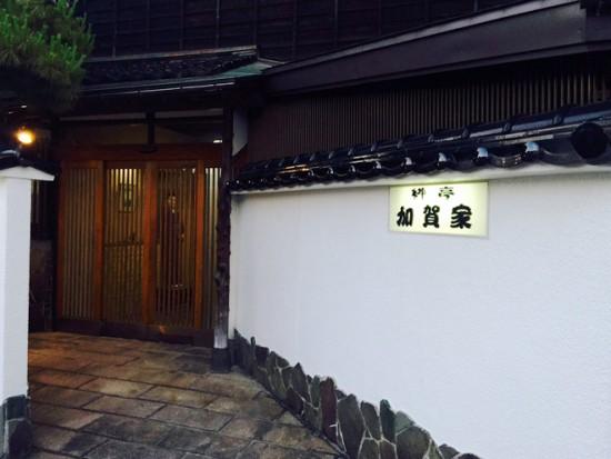 加賀家は創業100年の老舗料亭。お料理には品格も。