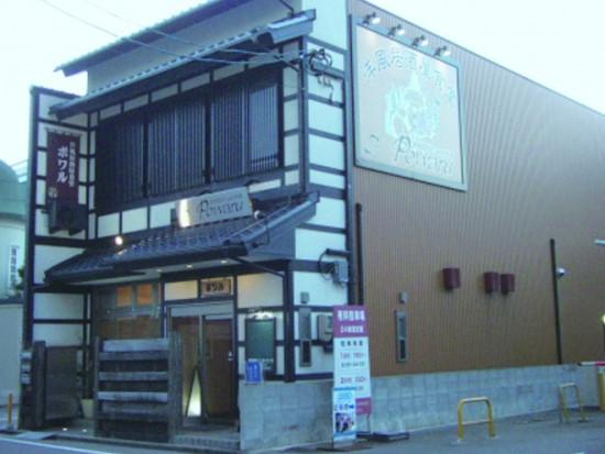 ポワルは高岡洋食の銘店
