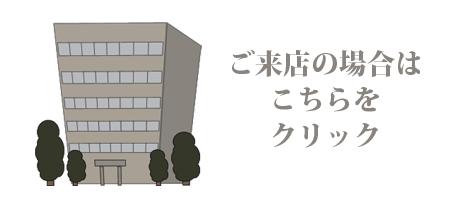富山の結婚式はココデウェディングでプランナーご相談ください。