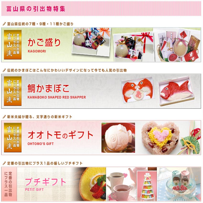 富山の結婚式のプロデュースならココデウェディング
