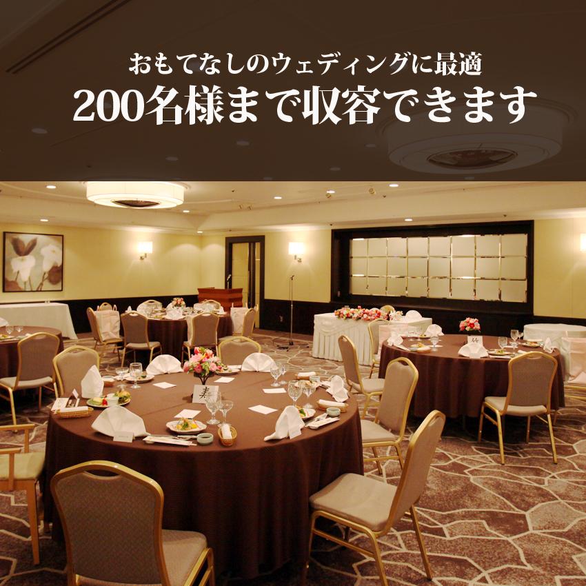 富山のホテルウェディングならココデウェディング
