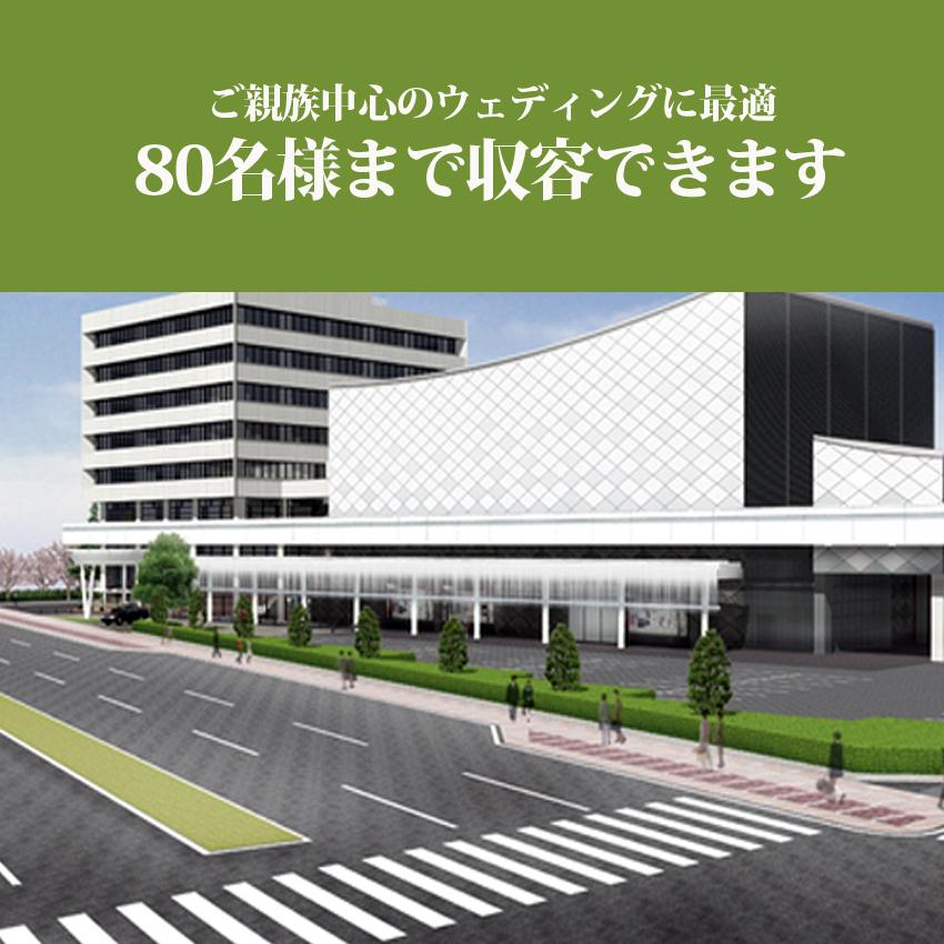 富山の会館ウェディングならココデウェディング